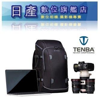 【日產旗艦】天霸 Tenba Solstice 24L 636-415 636-416 24升 極至 相機後背包 公司貨