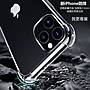 四代 水晶盾 四角防摔 空壓殼 保護殼 手機殼 iPhone 11 Pro Max i11ProMax 11 冰晶盾