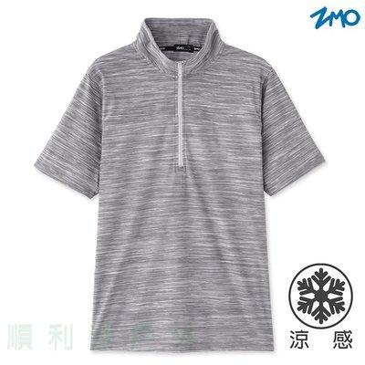 台文ZMO 男款涼感立領短袖POLO衫 中灰色 AX597 木醣醇涼感 排汗衣 運動上衣 OUTDOOR NICE