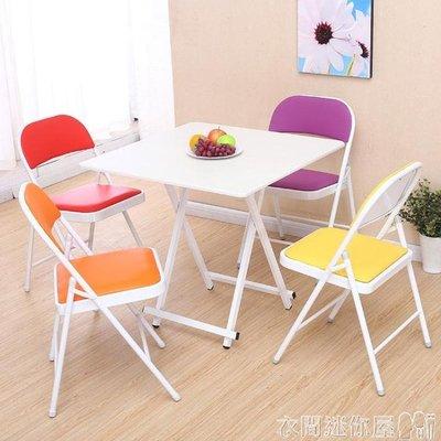 折疊椅靠背凳子電腦椅子辦公室家用簡易麻將餐椅高成人便攜凳宿舍