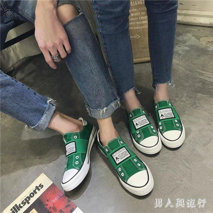 大碼帆布鞋2018新款情侶款帆布鞋男學生潮鞋韓版一腳蹬懶人布鞋休閒男鞋  XY5659