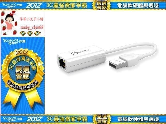 【35年連鎖老店】j5 j5create JUE125 USB 2.0 Ethernet LAN 高速外接網路卡有發票/