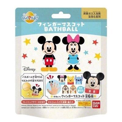 【Σ SIGMA百貨】日本空運 2017最新沐浴球/沐浴錠 迪士尼系列 隨機附贈手指玩偶
