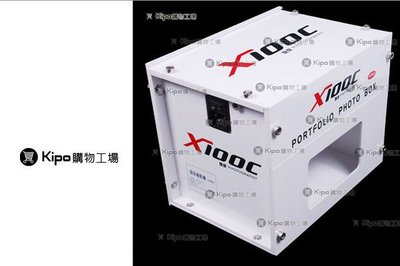 KIPO-攝影箱/攝影棚/內拍/棚拍 攝影/網拍專用攝影箱(送1張倒影板+4色背景布)* HFB001001A
