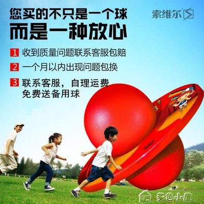 防爆兒童跳跳球蹦蹦球彈跳球健身球玩具跳跳板成人加厚運動球 【全館免運】