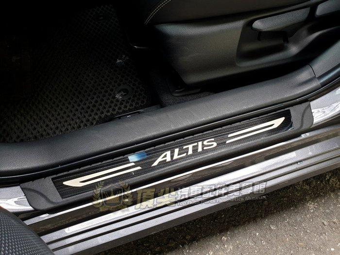 TOYOTA豐田【12代ALTIS門檻踏板-四門】ALTIS 12代腳踏板 車側踏板 防刮保護板 門邊飾條 改裝迎賓飾板