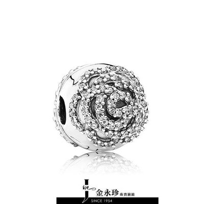 【金永珍珠寶鐘錶】實體店面*PANDORA潘朵拉 保證原廠真品 791529CZ 玫瑰花固定扣 情人 聖誕禮物*