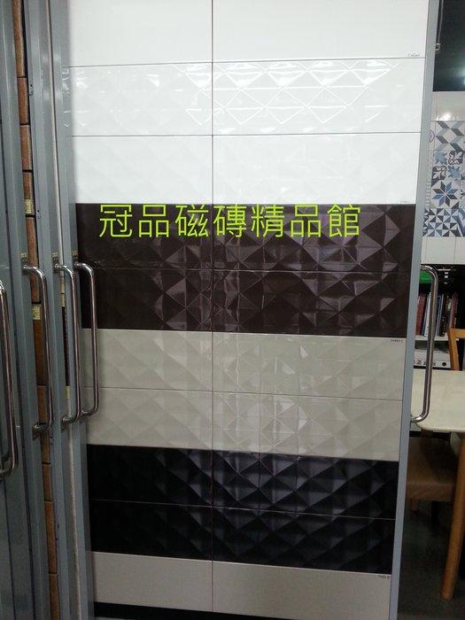 ◎冠品磁磚精品館◎西班牙進口精品-素面及立體菱格壁磚(共六款)-20X60 CM