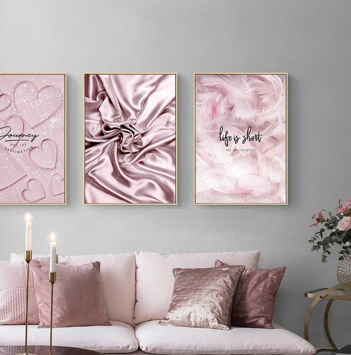 三幅一組油畫布 粉色小清新藝術 畫芯/畫布/30X40☺暖暖屋☺傢居藝術館