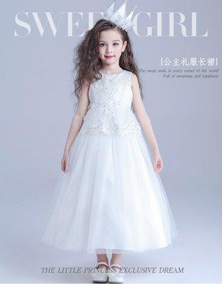 【衣Qbaby】兒童禮服女童長款白色禮服花童表演服寫真服
