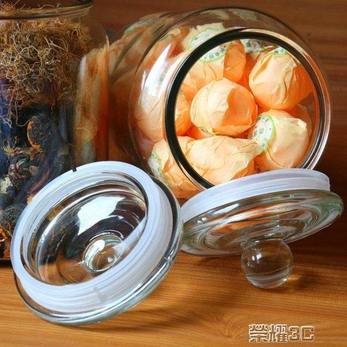 密封罐 密封瓶玻璃儲物罐食品存儲罐五谷雜糧防潮罐陳皮小青柑藥材陳列罐Y-優思思