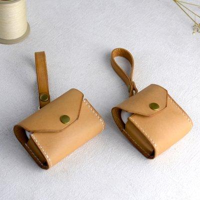 皮革airpods保護套/Airpods皮套 義大利植鞣革 可加購刻字 客製化