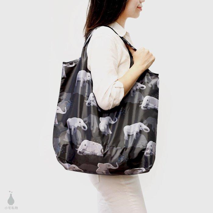 ☘小宅私物☘ 美國 BeeGreen 環保購物袋 前後開 (大象) 手提袋 環保袋 托特包 收納袋 可機洗 現貨附發票