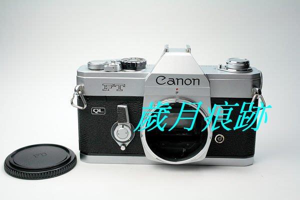 歲月痕跡二館~ CANON FT 135 底片機  FL FD接環  使用 FL 鏡頭  AE1 AV1 A1 F1 FTB 參考 保固二個月