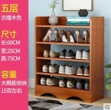 【蘑菇小隊】鞋架鞋架簡易家用多層經濟型多功能現代鞋櫃省空間防塵門口小鞋架子-MG72530