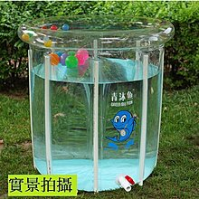2013新品 嬰兒泳池 80*78 全透明 8支架 折疊式 成人小孩 充氣浴缸 泡澡桶 適錄影拍照