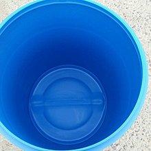 超級大特價!塑膠桶、廚餘桶、垃圾桶、萬用桶、儲水儲油桶、泡菜醃漬桶等~200公升!