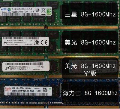 伺服器 8G 8GB 記憶體 DDR3 ECC REG 1600Mhz PC3 12800R 海力士 美光三星 桃園市