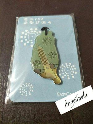 台北101 造型 悠遊卡