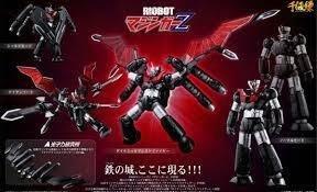 全新 千值練 Riobot Mazinger Z 鐵甲萬能俠 超合金