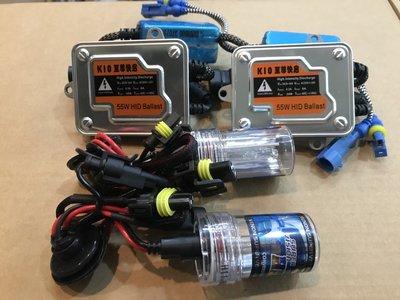 ◇光速LED精品◇ 55W 安定器+HID燈管 不亮故障燈 C300 E46 E39 FIT FOCUS GC8 SWIFT 1套直購2300元
