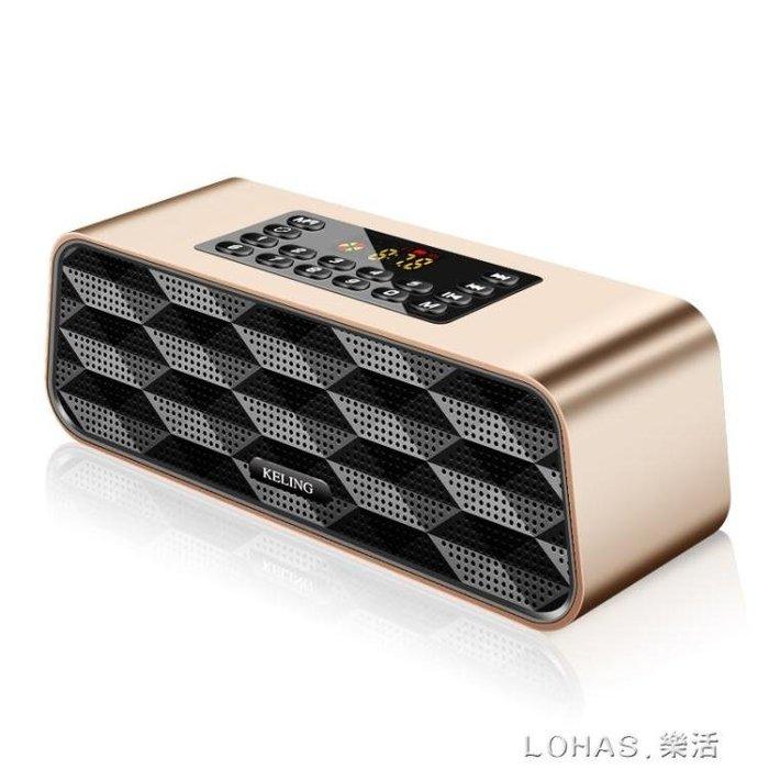 藍芽音箱超重低音炮3d環繞立體聲手機小音響家用無線多功能大音量帶收音機
