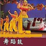 【樂器王 u75】中國鼓系列 ~【舞蹈鼓:800元/個】  新疆 手鼓 八角鼓 瑤族長鼓 韓國手鼓