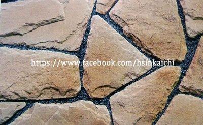 【鑫鎧棋磁磚精品】CSI-083系列文化石石材商城最低價一箱850元復古礦層岩轉角磚片/電視牆
