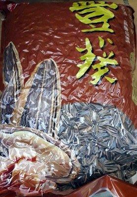 盛香珍 焦糖 香瓜子 葵瓜子 5斤(3000克) (原包裝出售)另售萬歲牌開心果