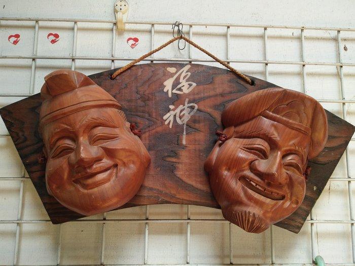 日系 福神 木雕藝術飾品