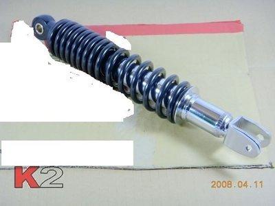 K2零件王.原廠型後避震器..風光/玩車/勁風光-125
