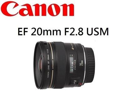 ((名揚數位)) Canon EF 2...