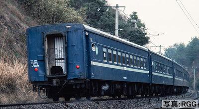 [玩具共和國] TOMIX HO-9074 国鉄 スロ81系お座敷客車(緑帯)セット (6両)