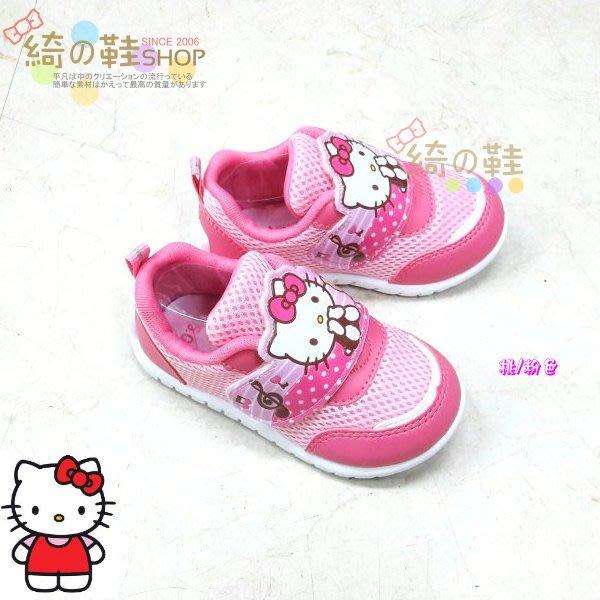 ☆綺的鞋鋪子☆新款上市【凱蒂貓】HELLO KITTY 718 桃粉 714 女童休閒鞋 輕便布鞋台灣製造 MIT╭☆
