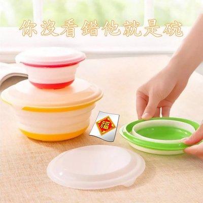 三件套便攜折疊餐具【CH84】 折疊碗三件套便攜折疊餐具 塑料伸縮碗旅遊餐碗 加蓋便攜摺疊碗