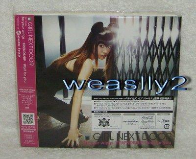 (動漫「Tales of VS」)女孩次世代Girl Next Door-Be your wings(日版CD+DVD限定盤)