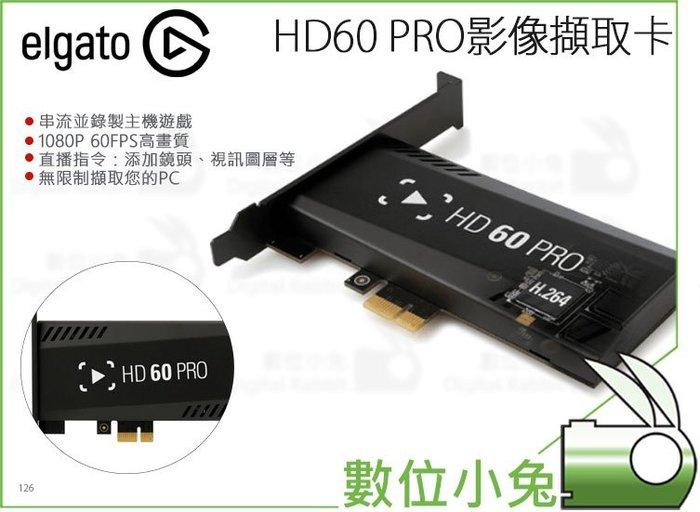 數位小兔【ELGATO HD60 PRO 影像擷取卡】錄製 實況 直播 1080P 60FPS 低延遲 遊戲