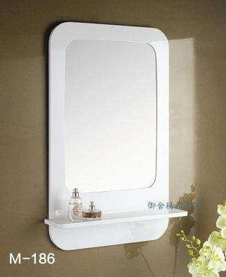 御舍精品衛浴*精緻鋼琴烤漆鏡子 M-1...