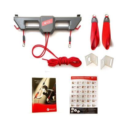 REDCORD TRAINER懸吊訓練帶 18500 健身房款/訓練繩/懸吊拉力繩/拉繩/格鬥