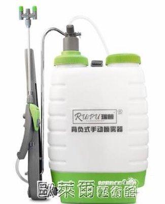 家用噴霧器手動農用噴霧機消毒高壓噴藥打藥機氣壓式噴壺農藥機