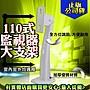 興雲網購3店【60127- 166 110式監視器支架】...