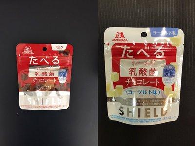 【FIND新鮮貨】森永牛奶巧克力/白巧克力口味 另售乳酸菌 養樂多 優格 清涼錠 單包裝