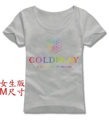 【Coldplay 酷玩樂團 A Head Full Of Dreams】【女生版M尺寸】短袖搖滾樂團T恤(現貨供應)
