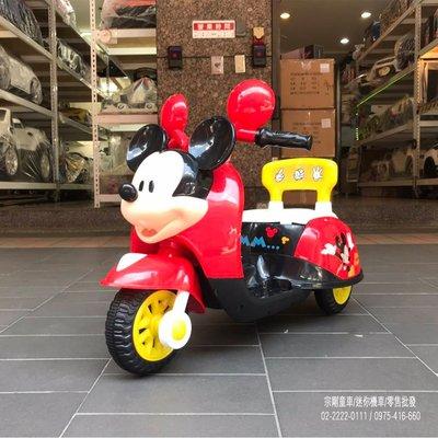 【宗剛零售/批發】迪士尼 米奇 電動機車 正版授權 電動摩托車 可愛米奇車頭 安全靠背 強勁馬達