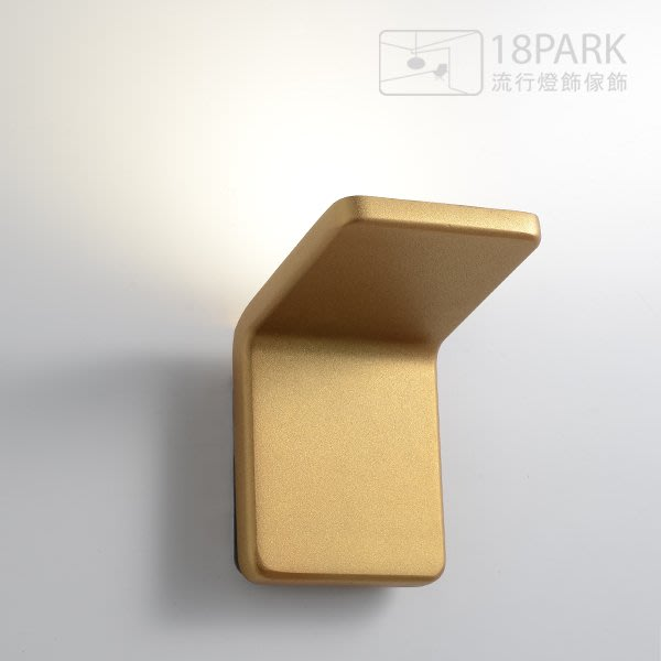 【18Park 】 實用簡約 Lwall light [ L彎壁燈-10cm ]