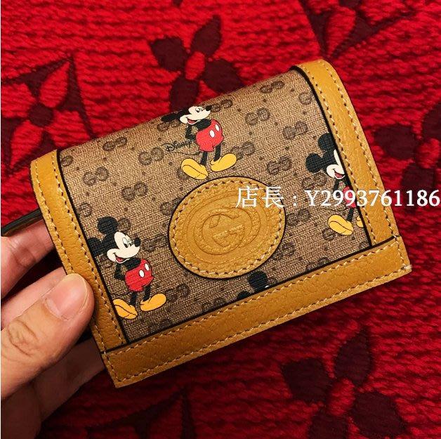 GUCCI x DISNEY 迪士尼 聯名 米奇 Wallet 皮夾 對折卡夾 短夾 602534 現貨