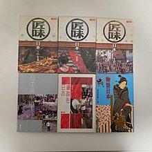 Newage日文英文共26本-藍秀朗日本匠味 Snoppy看卡通學英文DVD20隻 驚世預言 日語能力考試2級 日漢雙解學詞典  英語會話 神秘的能量