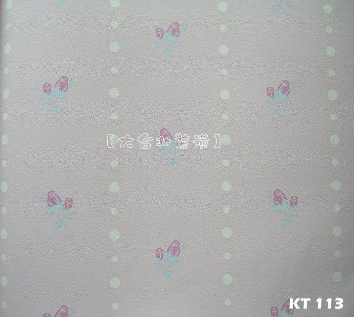 【大台北裝潢】Sanrio三麗鷗卡通壁紙* 玫瑰小花 每支1000元
