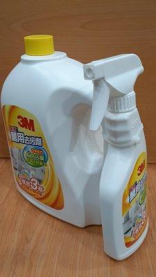 特價439元COSTCO好市多代購-3M 魔利 萬用去污劑組-檸檬清香(噴槍瓶500ml+3785ml)惠聖)可超商取貨