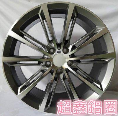 【A-374】  20吋鋁圈 類 BMW 原廠 亮灰車面 5孔120 前後配 X1 X3 X4 F30 3GT